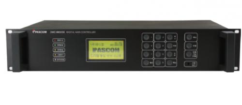 DMC-9600SE: Bộ điều khiển âm thanh số