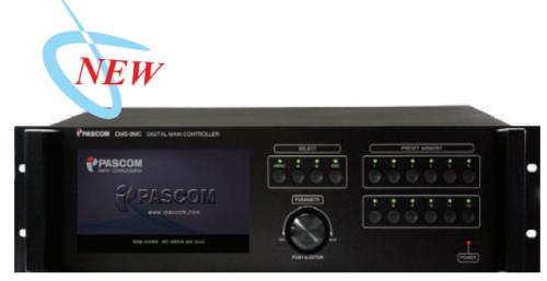 DMS-8MC: Bộ điều khiển âm thanh số